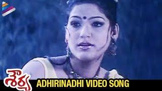 Sowrya Movie | Adhirinadhi Video Song | Dhanush | Aparna | Yuvan Shankar Raja