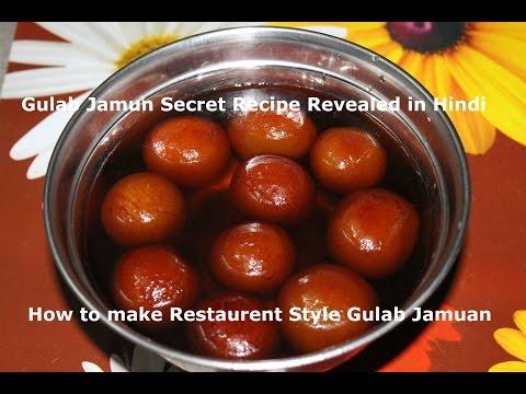 Instant Gulab Jamun Mix Recipe in Hindi - Restaurant Style