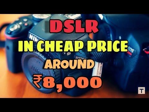 Bora Bazar   DSLR In Cheap Price   Mumbai INDIA