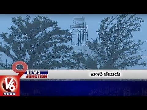 9PM Headlines | Monsoon Hits Kerala | KCR Slams Congress | Manakondur Road Accident | TDP Mahanadu
