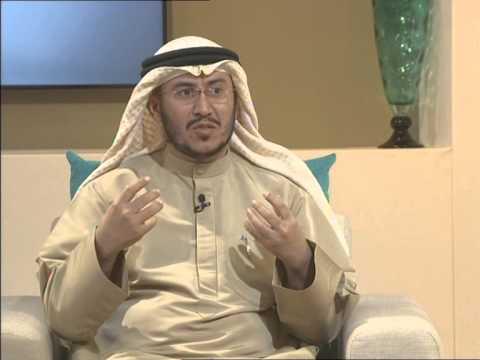 د. فؤاد الشعيبي : كيفية بناء الشخصية القيادية ؟ الحلقة 4