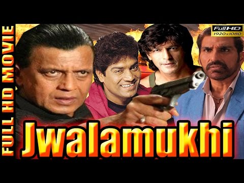 Image Result For Jwalamukhi Full Movies Mithun Chakraborty