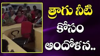 Villagers Protest For Drinking Water At west Godavari Dist || Bharat Today