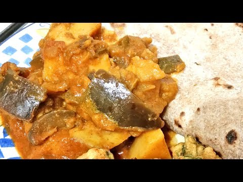 Aubergine & Potato (Aloo Baingan) Curry Recipe (Vegetarian)
