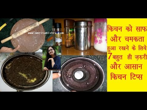 7 Useful Kitchen Tips & Tricks for Clean Kitchen|How to keep your Kitchen Clean|Important tips