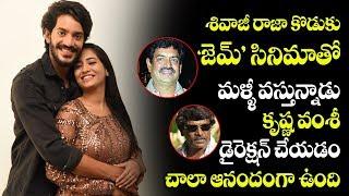 Sivaji Raja's Son Gem Movie Opening | Vijay Raja | Rashi Singh | Tollywood Book