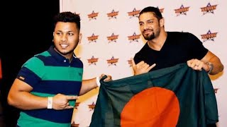 Meet & Greet With WWE Superstar Roman Reigns | Arman Sikder |