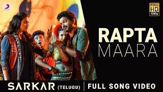 Sarkar Telugu - Rapta Maara Video   Thalapathy Vijay   A .R. Rahman   A.R Murugadoss