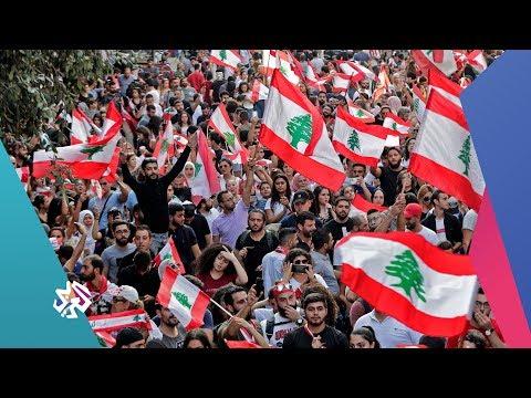 Xxx Mp4 كيف تم استخدام إسرائيل لتشويه المظاهرات في لبنان؟│بوليغراف 3gp Sex