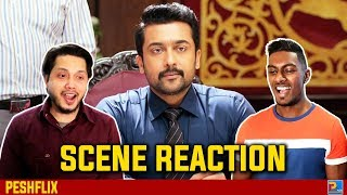 Thaanaa Serndha Koottam | Interview Comedy Scene Reaction | Suriya | PESHFlix Entertainment