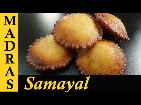 Paniyaram Recipe in Tamil / Nei Appam Recipe in Tamil / How to make Paniyaram in Tamil