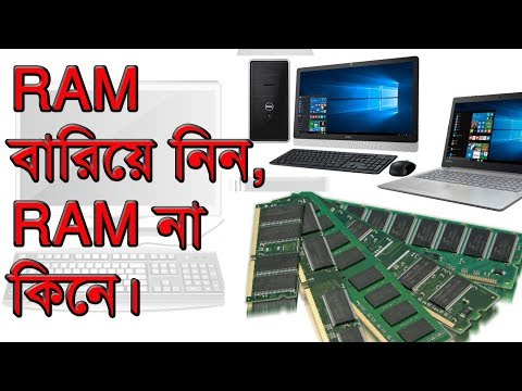 How to double Ram speed for FREE.How to increase RAM DOUBLE your PC for FREE.