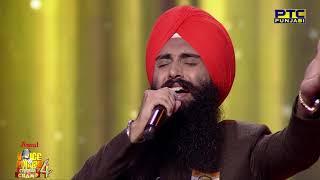 Bir Singh | Assi Dishaheen Nadaan Parindey | Live Performance | Studio Round 14 | VOP Chhota Champ 4