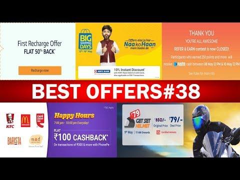 Amazon 50% Cashback, Droom Flash Sale, Giveaway, Phonepe Offer, Flipkart Big Shopping Days !!