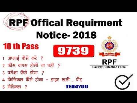 RPF recruitment 2018 !! Physical ,medical , Rpf Online Form Apply !! 9739 vacancies