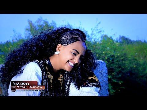 Letay Mesfin & Shumendi G/maryam -aykonelkn dba- New