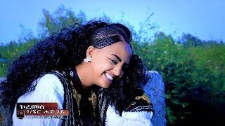 Ksanet , Enbeba & Aster - Ashenda / New Ethiopian