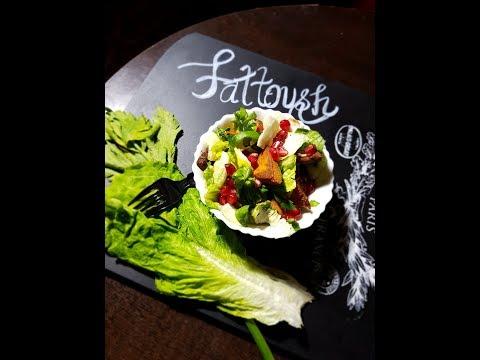 Quick and Healthy Salad Recipe | Fattoush | Lebanese Salad