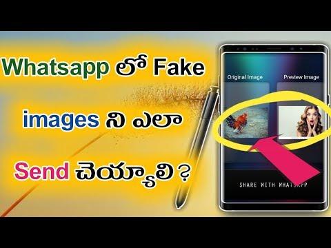 How to send fake images in whatsapp telugu | kiran youtube world
