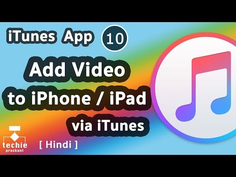 How to Add Video Files to iPhone/iPad via iTunes. HINDI