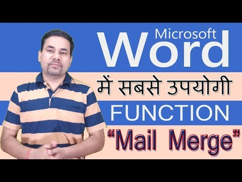 How to make mail merge in Microsoft word   Microsoft Word 2013   Tutorial video for Microsoft word