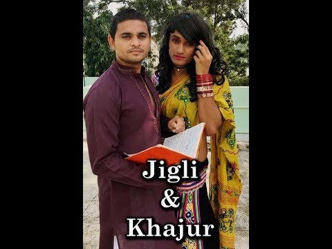 Xxx Mp4 Jigli Khajur Gujarati Comedy Video 3gp Sex