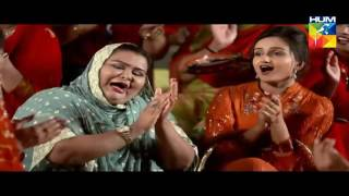 Best Wedding Local Folk Song (Choti Si Zindagi) at Hum TV