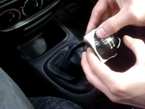 Renault Gear knob cover renovation Instructions.  http://www.jollysimple.co.uk