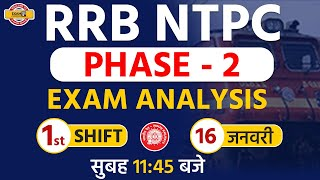 RRB NTPC || RRB NTPC EXAM PHASE-2 | RRB NTPC EXAM ANALYSIS || By Examपुर || Shift-1 | Live @11:45 Am