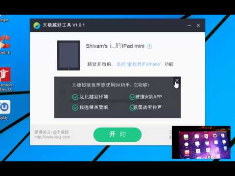 How to Untethered Jailbreak iOS 8.1.1 and iOS 8.x