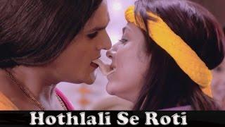 HD होठलाली से रोटी HothLali Se Roti Bor Ke , Hogi Pyar Ki Jeet , Khesari Lal Yadav , Sweety Chhabra