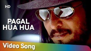 Pagal Hua Hua Hua | Kohram (1999) | Nana Patekar | Tabbu | Shankar Mahadevan Hits