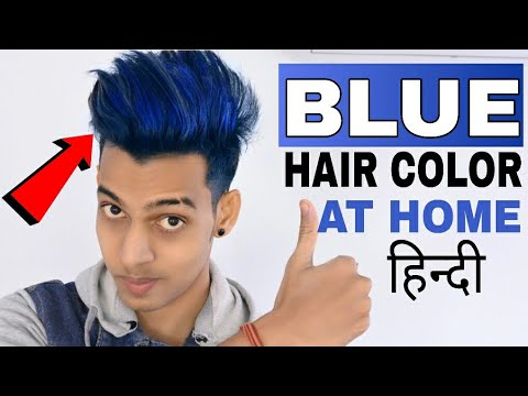 Blue Hair Color At Home |HINDI | Bblunt 1 Night Stand Hair Color Review