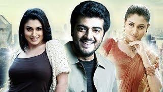 Unnai Thedi | Full Tamil Movie | Ajith, Malavika | HD
