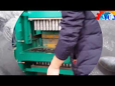 Yuxi Hydraulic Hookah Shisha Charcoal Briquette Making Machine Equipment Manufacturer