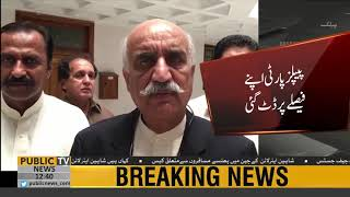 PPP stands firm over not voting for Shehbaz Sharif as PM | Public News