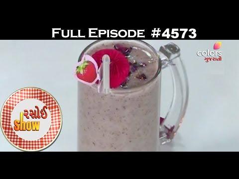 Rasoi Show - 16th March 2018 - રસોઈ શોવ - Full Episode