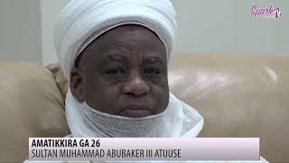 Sultan Muhammad Abubaker 111 atuuse mu gwanga okwetaba ku matiikira ga Kabaka
