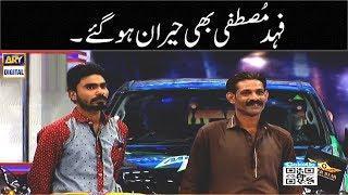 Yeh Record Shayad He Toot Paye | Jeeto Pakistan