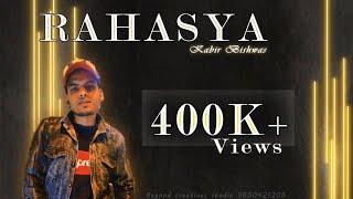 Rahasya(DO YOU?) feat.KABIR_BISHWAS   TROYBOI