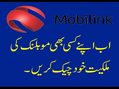 How to check mobilink number ownership free of cost