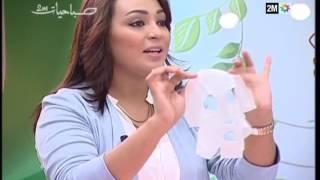 وصفة للعناية بالبشرة والجمال في رمضان مع غزلان مكوار