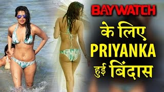 Priyanka goes bold and hot for Baywatch!