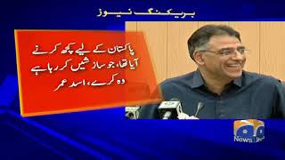Stepping down doesn t mean I will not support PM Imran: Asad Umar