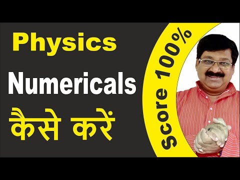 | How to Study Physics | How to Solve Numericals |