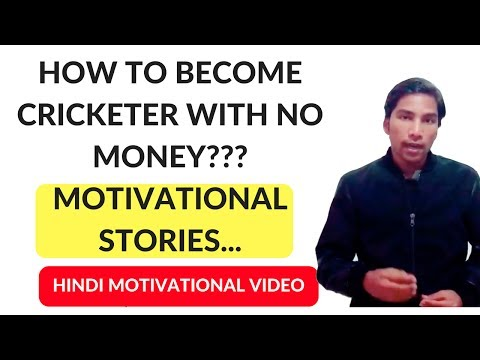 How to become Cricketer with NO MONEY | Motivational Stories | Hindi