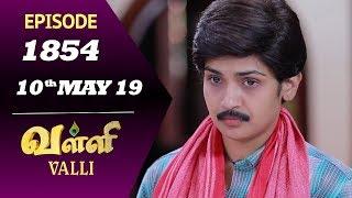 VALLI Serial | Episode 1854 | 10th May 2019 | Vidhya | RajKumar | Ajai Kapoor | Saregama TVShows