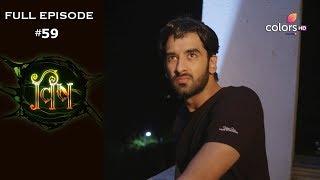 Vish - 29th August 2019 - विष - Full Episode
