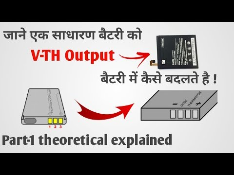 Part-1 How to convert a ordinary  battery into V-TH O/P battery   fix automatically on/off problem