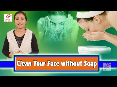 Clean Your Face without Soap !! बिना साबुन के चेहरे को कैसे धोए !! How To Clean Face !! Vianet